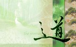 6 Beautiful Calligraphy Wallpapers